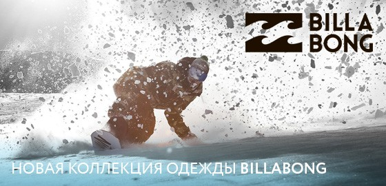 Billabong 2018 Snow