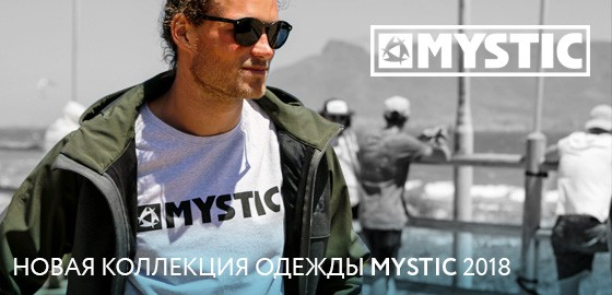 Mystic Clothing 2018