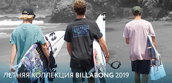 billabong clo 2019