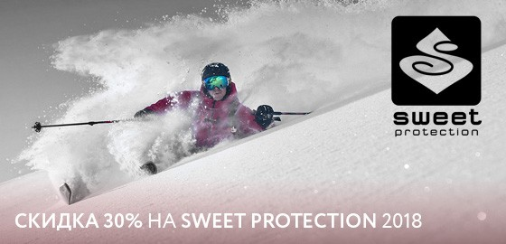 Sweet Protection 2018
