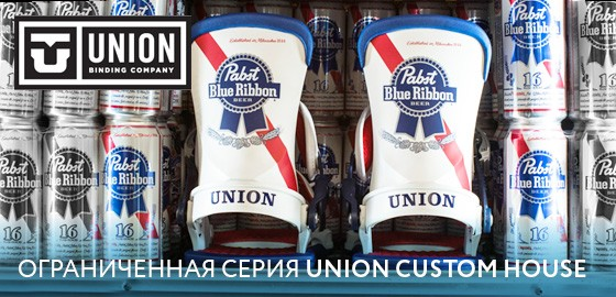 Union Custom 2018 Beer