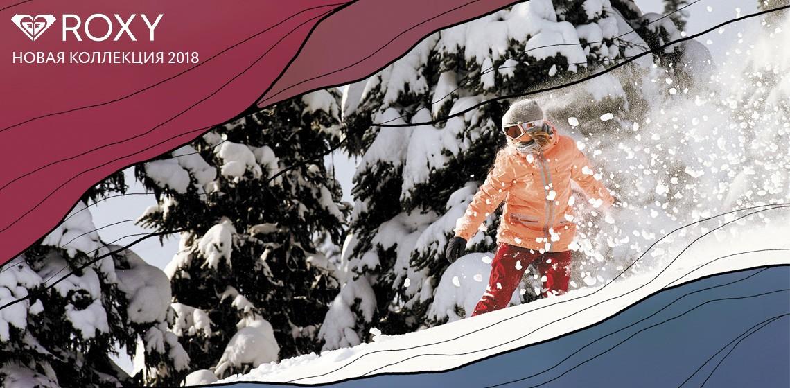 Брюки для сноуборда доставка